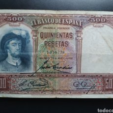 Billetes españoles: ESPAÑA 500 PESETAS 1931 - ENVIO GRATIS A PARTIR DE 35€. Lote 242152650