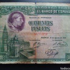 Billetes españoles: ESPAÑA 500 PESETAS 1928 - ENVIO GRATIS A PARTIR DE 35€. Lote 242154465