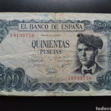 Billetes españoles: ESPAÑA 500 PESETAS 1971 - ENVIO GRATIS A PARTIR DE 35€. Lote 242154925