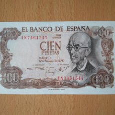 Billetes españoles: BILLETE 100 PESETAS BANCO DE ESPAÑA AÑO 1970 MANUEL DE FALLA ESTADO ESPAÑOL GENERALIFE GRANADA. Lote 242489055