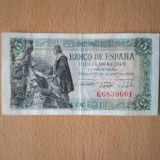 Billetes españoles: BILLETE 5 PESETAS BANCO DE ESPAÑA AÑO 1945 CAPITULACIONES SANTA FE GRANADA ESTADO ESPAÑOL. Lote 242817510