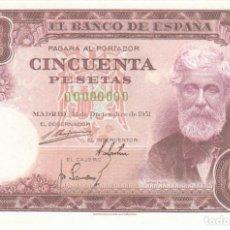 Billetes españoles: BILLETE FACSIMIL 130 - SANTIAGO RUSIÑOL - 50 PTAS - 31 DICIEMBRE 1951 - VALOR 300€. Lote 242902870