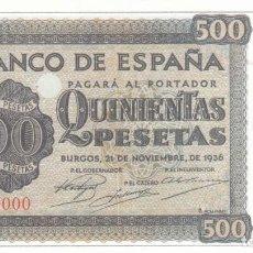 Billetes españoles: BILLETE FACSIMIL 139A - BURGOS Y CATEDRAL SALAMANCA - 500 PTAS - 21 NOVIEMBRE 1936 - VALOR 4500€. Lote 242906375