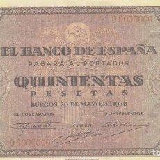 Billetes españoles: BILLETE FACSIMIL 140A - ESCUDO Y CATEDRAL DE SANTIAGO - 500 PTAS - 20 MAYO 1938 - VALOR 3800€. Lote 242910815