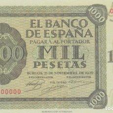 Billetes españoles: BILLETE FACSIMIL 147A - BURGOS Y ALCÁZAR DE TOLEDO - 1000 PTAS - 21 NOVIEMBRE 1936 - VALOR 4800€. Lote 242914070