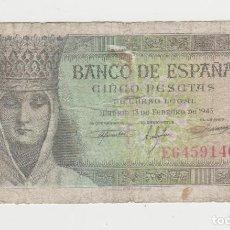 Billetes españoles: 5 PESETAS-13 DE FEBRERO DE 1943. Lote 243357850