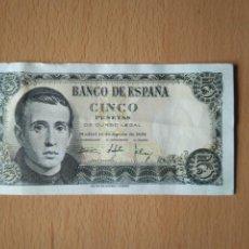 Billetes españoles: BILLETE 5 PESETAS BANCO DE ESPAÑA AÑO 1951 JAIME BALMES ESTADO ESPAÑOL CATEDRAL DE VIC. Lote 243412390