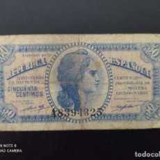 Billetes españoles: 50 CENTIMOS DE 1937.. SERIE A .. REPUBLICA.. ....ES EL DE LAS FOTOS.. Lote 243417710