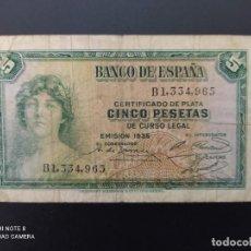 Billetes españoles: 5 PESETAS DE 1935...SERIE B....( PEQUEÑA ROTURA)...ES EL DE LAS FOTOS.. Lote 243421655