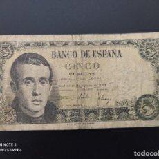 Billetes españoles: 5 PESETAS DE 1951... SERIE 1 F..(PEQUEÑA ROTURA)...ES EL DE LAS FOTOS.. Lote 243422595