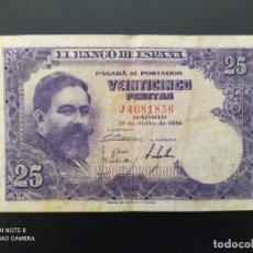 Billetes españoles: 25 PESETAS DE 1954 SERIE J. ( BONITO )....ES EL DE LAS FOTOS.. Lote 243425160