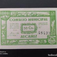 Notas espanholas: 50 CÉNTIMOS..1937.. CONSEJO MUNICIPAL DE ALCAÑIZ...SC....ES EL DE LAS FOTOS. Lote 243447940