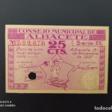 Notas espanholas: 25 CENTIMOS DE..1937.. CONSEJO MUNICIPAL DE ALBACETE.. PERFORADO.RARO..SC.-..ES EL DE LAS FOTOS. Lote 243449520