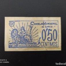 Notas espanholas: 50 CENTIMOS DE..1937.. CONSEJO MUNICIPAL DE LORCA.. -..ES EL DE LAS FOTOS. Lote 243450195