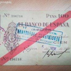 Billetes españoles: PRECIOSO BILLETE DE 100 PTAS DEL BCO ESPAÑA GIJON. RARO ASÍ.. Lote 243582270