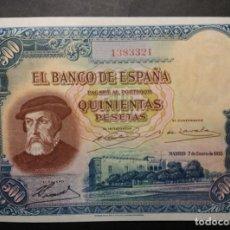 Billetes españoles: BILLETE DE 500 PESETAS DEL 1935 HERNÁN CORTÉS. SC- NO HA CIRCULADO.. Lote 243919175
