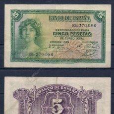 Billetes españoles: ESPAÑA - 5 PESETAS EMISIÓN 1935 SERIE B - EBC - EL DE LAS FOTOS. Lote 244848260