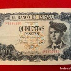 Banconote spagnole: IOLE TE 500 PESETAS AÑO 1971. Lote 245115840