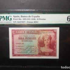 Billetes españoles: PMG BILLETE DE 10 PESETAS DE 1935 SERIE A PMG 65 EPQ SIN CIRCULAR. Lote 245261755