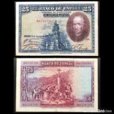 Billetes españoles: BILLETES DE 25 PESETAS AÑO 1928. Lote 245396995