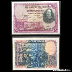 Billetes españoles: BILLETE DE 50 PESETAS AÑO 1928. Lote 245397325