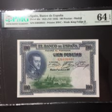 Billetes españoles: BILLETE DE 100 PESETAS 1925 FELIPE II PMG 64 EPQ SIN CIRCULAR (PTAS. ORO PLATA DUROS 8 REALES). Lote 245431550