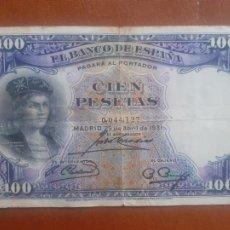 Billets espagnols: 100 PESETAS DE 1931. Lote 245493435