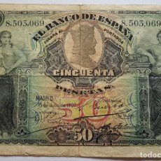 Billetes españoles: BILLETE DE 50 PESETAS. 1907. 15 DE JULIO. MADRID. ESPAÑA. DESCENTRADO. ORIGINAL. ESCASO. Lote 245897355