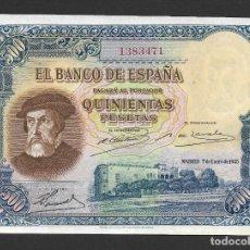 Billetes españoles: 500 PESETAS 1935 SIN SERIE S/C-. Lote 245909220