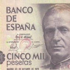 Billetes españoles: BILLETE FACSIMIL 159A - JUAN CARLOS I Y PALACIO REAL - 5000 PTAS - 23 OCTUBRE 1979 - VALOR 100€. Lote 245939835