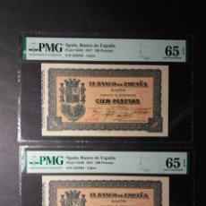 Billetes españoles: PMG BILLETE DE 100 PESETAS GIJÓN 1937 PMG 65/65 EPQ PAREJA CORRELATIVA CERTIFICADO SIN CIRCULAR. Lote 246095505