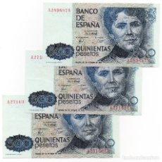 Billetes españoles: BILLETE DE 500 PESETAS 3 BILLETES NO SEGUIDOS EMISIÓN 23 OCTUBRE 1979 / SC PLANCHA. Lote 246134200