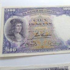 Billetes españoles: 100 PESETAS 1931 GRAN CAPITAN GRADUADO EBC. Lote 246282105