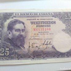 Billetes españoles: 25 PTAS 1954 EBC+. Lote 246282850