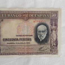 Billetes españoles: BILLETE 50 PESETAS 1935. Lote 246490965