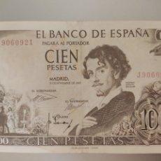 Billetes españoles: ESPAÑA. BILLETE 100 PESETAS 1965. SERIE J. Lote 246589985