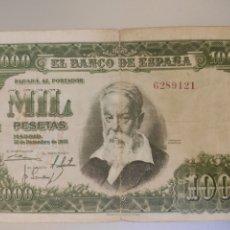 Billetes españoles: ESPAÑA. BILLETE DE 1000 PESETAS 1951. SIN SERIE. BIEN CONSERVADO.. Lote 246593050
