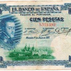 Billetes españoles: BILLETE DE 100 PESETAS EMISIÓN, 1 - JULIO - 1925 MBC SIN SERIE Y RESELLADO. Lote 246740050