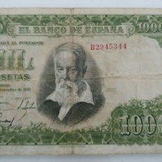 Billetes españoles: BILLETE DE 1000 PESETAS JOAQUÍN SOROLLA 1951.. Lote 247055880