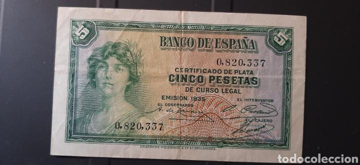 Billetes españoles: 5 pesetas república española - Foto 3 - 247221485
