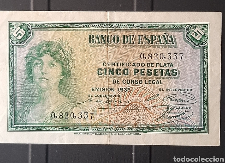 5 PESETAS REPÚBLICA ESPAÑOLA (Numismática - Notafilia - Billetes Españoles)