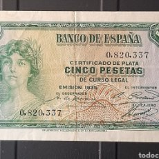 Billetes españoles: 5 PESETAS REPÚBLICA ESPAÑOLA. Lote 247221485