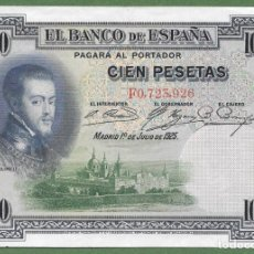 Billetes españoles: 100 PESETAS ESPAÑA.1925 EBC NO SE APRECIA PLIEGUE CENTRAL ORIGINAL AUTENTICO ¡¡¡¡LIQUIDACION!!!!. Lote 247382005
