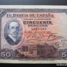 Billetes españoles: 50 PESETAS DE 1927 SIN SERIE-592 RARO CON LOS DOS RESELLOS (TINTA Y EN SECO). Lote 247442135