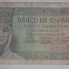 Billetes españoles: B-81.1 MBC- BILLETE 5 PESETAS 1943 SIN SERIE . ISABEL LA CATÓLICA. EL DE LA FOTO. Lote 247532580