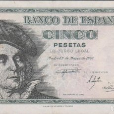 Billetes españoles: BILLETES ESPAÑOLES - ESTADO ESPAÑOL - 5 PESETAS 1948 - SERIE K (MBC). Lote 251483935