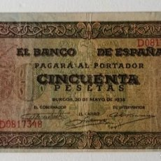 Billetes españoles: B-33 BILLETE BURGOS 50 PESETAS 1938 MBC- SERIE D. SE MANDA EL DE LA FOTO. Lote 219707990