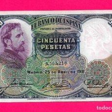 Billets espagnols: 50 PESETAS 1931 ROSALES SIN CIRCULAR,Nº BAJO,CON TODO SU APRESTO ORIGINAL,ESCASO.. Lote 252165400