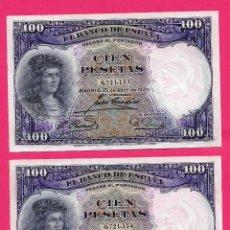 Billets espagnols: 100 PESETAS 1931 PAREJA CORRELATIVA CON APRESTO ORIGINAL,Nº BAJO,ESCASA.. Lote 252170860