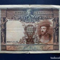 Billets espagnols: 1000 PESETAS 1925. CARLOS I. BILLETE ESPAÑA. Lote 252538945
